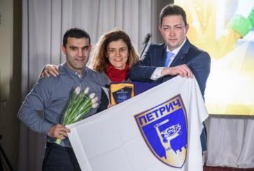 """Николай Николов е новият """"Спортист на годината"""" в община Петрич"""
