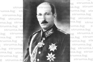Историята помни! Преди 80 години цар Борис пил кресненска керацуда, а през 1942 г. бил пирони по новия мост на река Влахинска