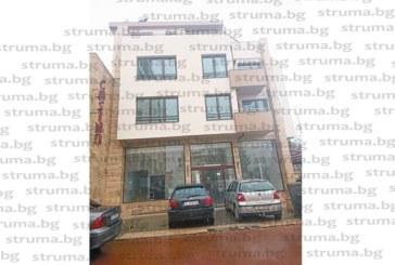 БИЗНЕС СДЕЛКА! Съпругата на общинския съветник А. Цанев купи за 1,8 млн. лв. хотела в МОЛ – Сандански