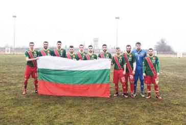 """Футболист №1 на """"Марек"""" и възвръщенец в Разлог се разписаха в мач на играчи без договор"""