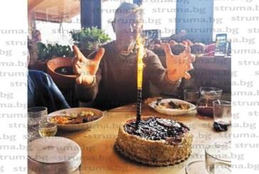 Френска торта за Владимир  Каперски