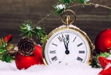 Защо Нова година е на 1 януари? Невинаги е било така