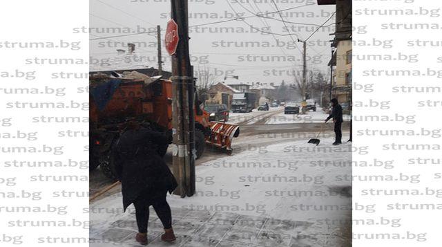Проходими пътища при зимни условия в Кюстендилска област
