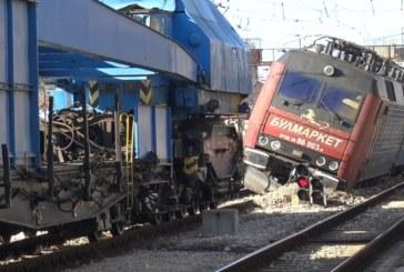 НСлС поема разследването за дерайлиралите вагони на гара Пловдив