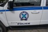 Намериха краден автомобил край Разлог