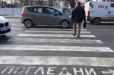КАТ с нова акция! Удрят пешеходците с 50 лв. глоба, ако…