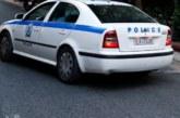 Българин изчезна мистериозно на остров Санторини