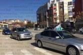 30-тина коли излязоха на автошествие в Благоевград срещу мизерията в страната