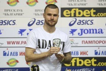 "Симитличанин стана играч на кръга в родния елит, закани се на ""Левски"""
