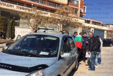 Само 20-тина автомобила се събраха пред ЮЗУ в уречения час за протеста