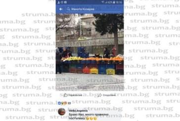 Възмутен санданчанин изригна в мрежата: Не купувайте ябълки от двама търговци на пазара