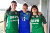 """Една от трите националки на """"Спортика"""" влезе контузена срещу сръбкините"""