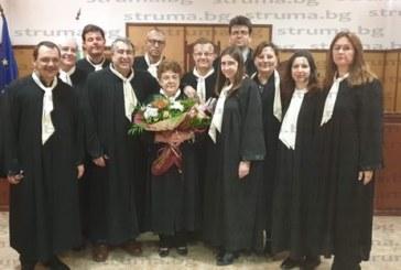 Съдия Елена Николова за последен път влезе в съдебна зала