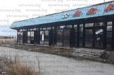 Приватизираният от М. Калъмбов търговски комплекс до границата с Македония на търг заради дългове към НАП