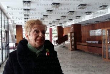 Върналата се от гурбет в Италия Здр. Срундачка: В чужбина дори старците са пълноценни, дъщерята на жената, за която се грижих, на 70 г. бе записала висше…