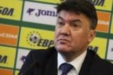 Борислав Михайлов аут от  Изпълкома на УЕФА