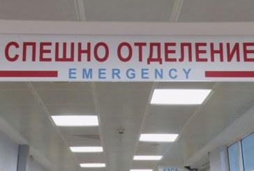 След смърт на близък младеж нападна медик в Спешното