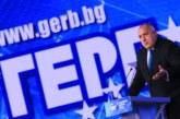 Борисов: През юли влизаме  в чакалнята на еврозоната