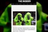 """Руски и британски сайт: Замесен в аферата """"Скрипал"""" бил свързан със случай и у нас"""
