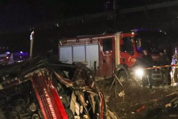 Жертвите на тежката автобусна катастрофа в Македония станаха 14