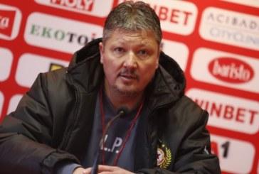 БФС глоби Любо Пенев с 9000 лв., вече е помощник треньор на ЦСКА