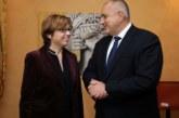 Бойко Борисов се срещна с изпълнителния директор на Европол