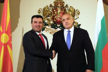 Борисов се срещна със Зоран Заев /СНИМКИ/
