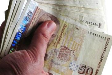 """Такса """"гаранция"""" оскъпява бързите кредити! Взимаш 1000 лв. връщаш 2000"""