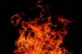 Мъж изгоря жив при пожар в дома си