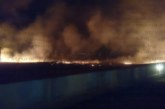 ОГНЕН УЖАС! Пожар лумна над Радомир