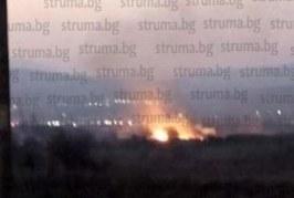 Пожар бушува от двете страни на пътя Дупница –  Сапарева баня