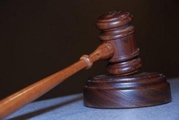 Агент на ДАНС от Благоевград осъди България в Международния съд по правата на човека