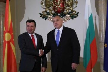 Борисов: България ще поиска от ЕК да разреши нулеви ставки с Македония