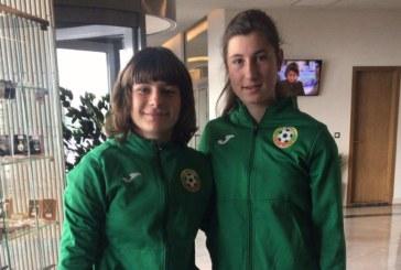 """17-г. футболна националка от """"Спортика"""" вкарва на жените на Косово, изследват съотборничката й за хепатит"""