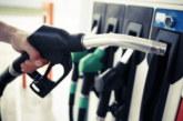 Показват списък със съмнителните бензиностанции у нас