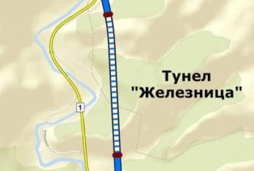 """Подписаха договора за строителството на тунел """"Железница"""""""