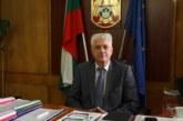 Община Дупница обяви обществена поръчка за изготвяне на финансов анализ за ремонта на Младежкия дом