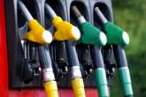 Важна новина за цените на горивата