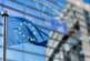 ЕС наложи санкции на осем руснаци заради инцидентите в Азовско море