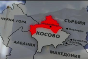 ЕС и САЩ се договориха за подялба на Косово