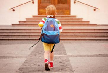 """Край на влизането в училище """"по втория начин"""""""