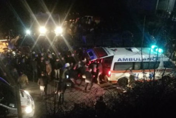 Автобусна катастрофа в Македония, има загинали