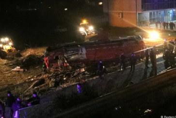 Северна Македония в траур след тежката автобусна катастрофа
