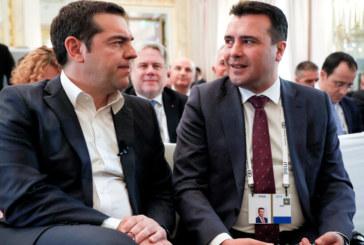 Заев и Ципрас получиха годишното отличие на Мюнхенската конференция