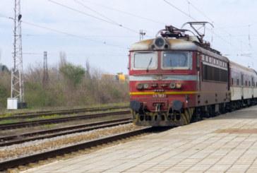 Парламентът прие промените в Закона за жп транспорта