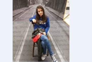 Блестящо постижение! Внучката на бившия ромски кмет на Благоевград В. Радев спечели престижен конкурс по математика в Милано