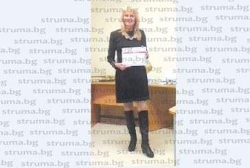 Учителка от Математическата с престижна награда за насърчаване на STEM науките в училище