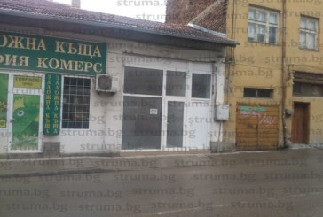 10 търговци фалираха! Магазини затварят един след друг