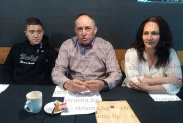 """Председателят на сдружение """"Бъдеще за Джерман"""" Б. Тасков: Блокираме Е-79, ще легнем пред машините, но депо с линия от 1960 г. няма да допуснем да трови района"""