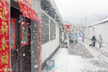 Първи сняг в Пекин